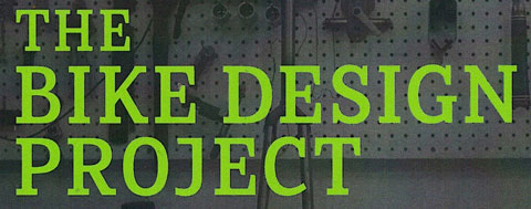 bike_design_project